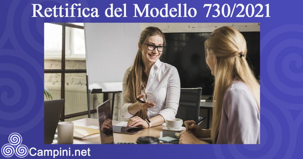 Rettifica del Modello 730/2021