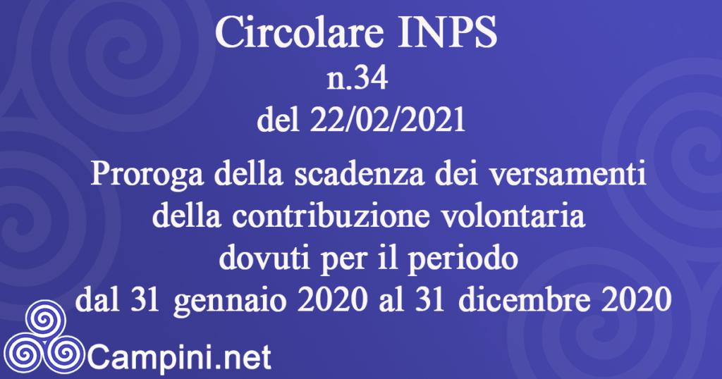 Circolare INPS n.34 del 22/02/2021